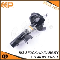 Shock absorber for mazda m3 6M5118045A