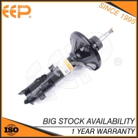 Shock Absorber For N166 Kia Maxima 54651-22105