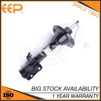 Car Part Supplier Shock Absorber Manufacturers For SUBARU LEGACY/LIBERTY BD/BG/4WD 334115