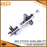 Car Part Supplier Shock Absorber For Misubishi Mg1/Cd#A/Ck#A 333289