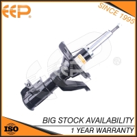 EEP Car Parts And Accessories Gas Shock Absorber For STREEM/MPV RN3/RN1 331012