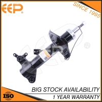 Auto Parts Supplier Gas Shock Absorber For PRIMERA P12 331015