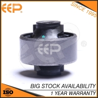 Lower Arm Bushing for NISSAN X-TRAIL/QASHQAI C25/T31/J10S 54570-EN002