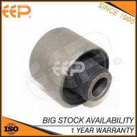 Auto Part Manufacturer Bushings Suspension for MITSUBISHI OUTLANDER CU2W/CU4W/ MR961400