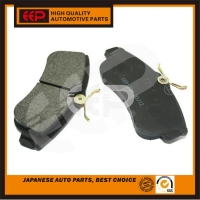 Brake pads for japanese car for NISSAN  PRIMERA P10/P11/2.0 41060-71J25 EEP1734