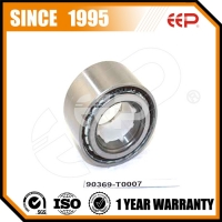Wheel Bearing for Toyota HILUX  90369-T0007