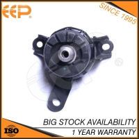 Engine Mounting for MAZDA 6  GBT1-39-060D